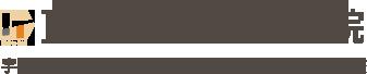 宇都宮で個別指導塾を選ぶならITTO個別指導学院